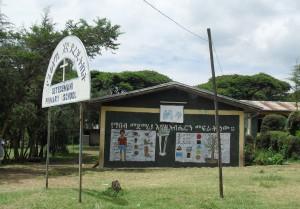 Ethiopian School1