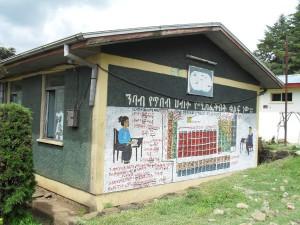 Ethiopian School3